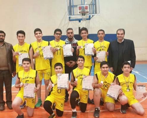مقام دوم مسابقات بسکتبال