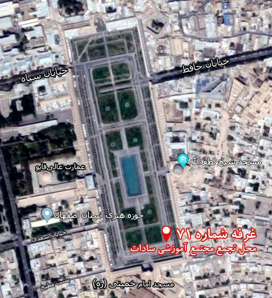 غرفه سادات در میدان امام خمینی (ره)